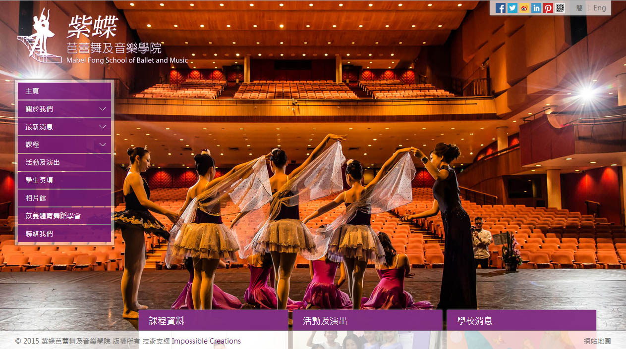 Mabel Fong School of Ballet and Music